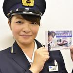 三鉄女性運転士、14日デビュー 歴代2人目、11年…