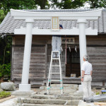 7年3カ月ぶり再建 広野鹿島神社の鳥居