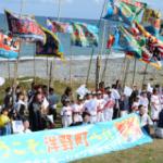 JR八戸線の旅ふれあい5周年 洋野と久慈の沿線住民…