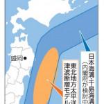 「最大クラス津波」想定防災計画、策定進まず 岩手県…