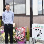 古里再興願い飲食店初挑戦 大船渡の熊谷さん開業