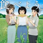 漫画で福島県の風評払拭 無料アプリ、LINEで配信…