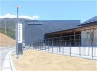 完成式典を迎える硯伝統産業会館